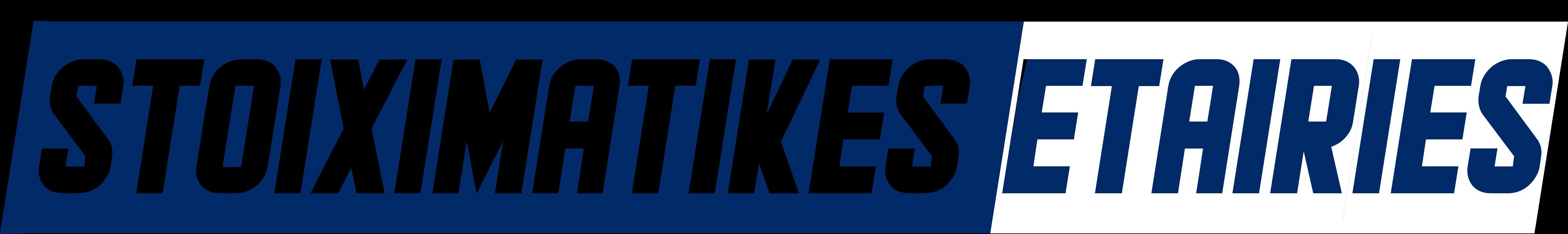 Stoiximatikes Etairies – στοιχηματικες εταιριες Νόμιμες 2020 ?